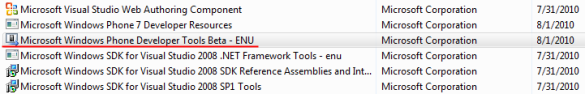 Uninstall Beta Tools